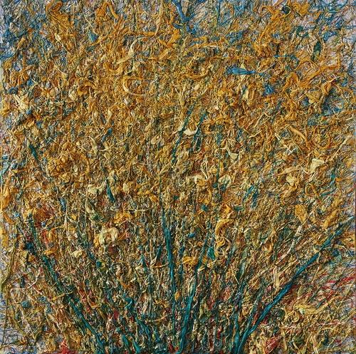 Картина Золотая розга Екатерина Лебедева творчество искусство живопись художница картины