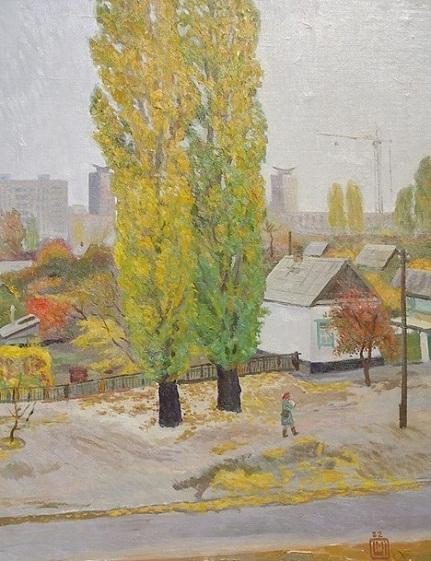 Осень. Почтальон