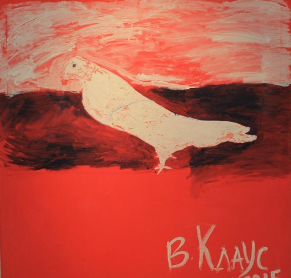 Белый голубь мира