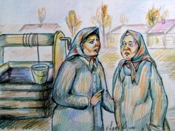 Бабы у колодца