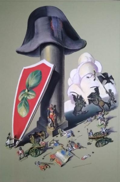 Ватерлоо / Сергей Зайцев