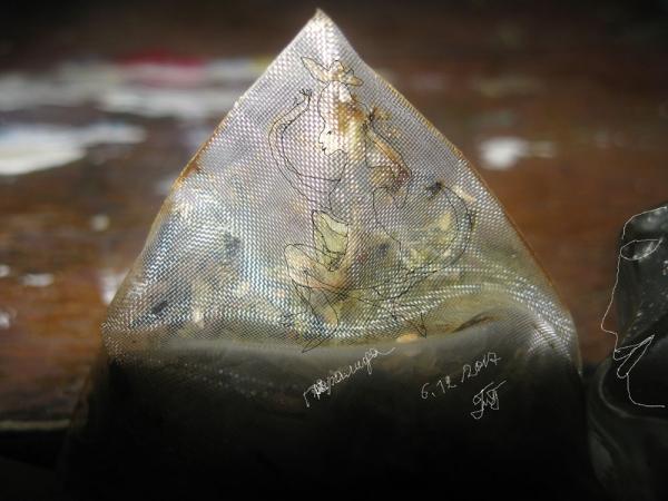 Пирамида .03