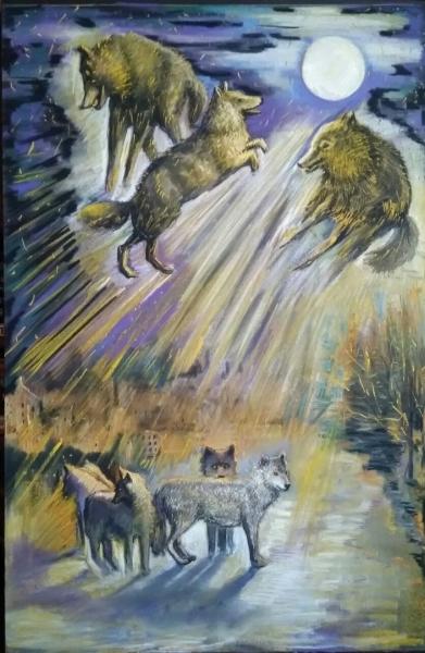 Взошло волчье солнышко..(Автор идеи Александр Юшин) /  Сергей Зайцев