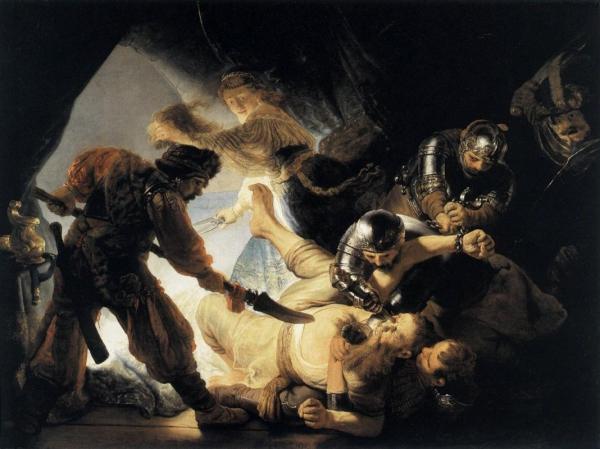 Ослепление Самсона