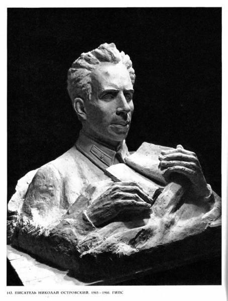 konenkov-sculptor_19