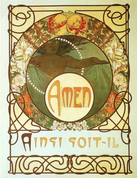 «Отче наш». А. Пиацца и Ко, Париж 1899