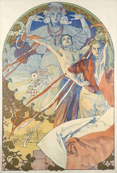 8-й фестиваль 'Сокол' 1910