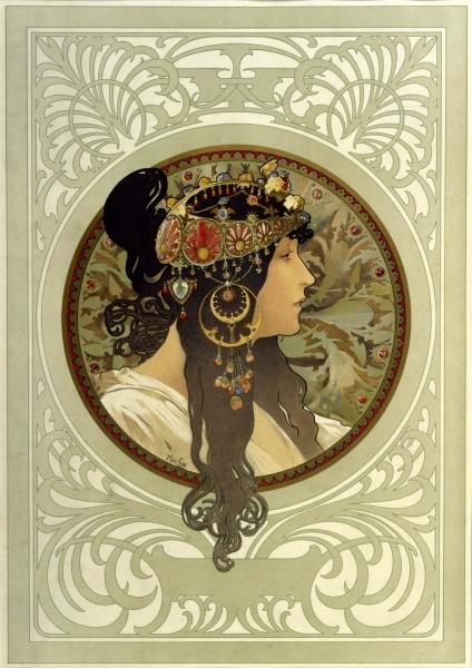 Голова византийки. Брюнетка 1897