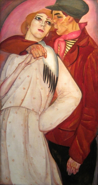 Пара. Жиган и проститутка