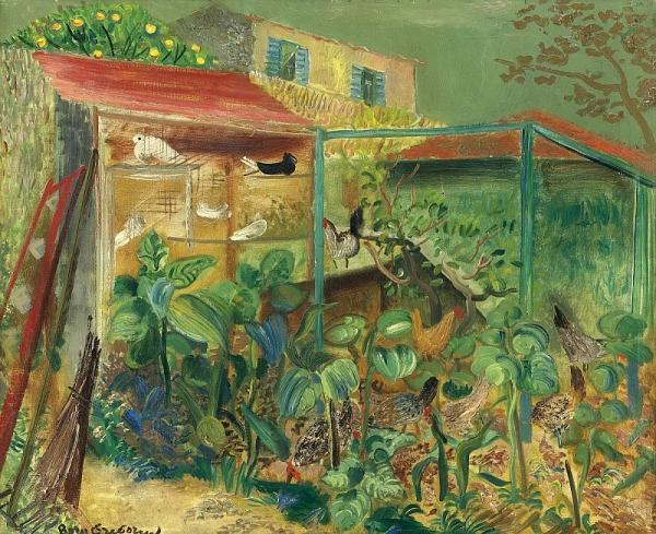 Сцена на ферме