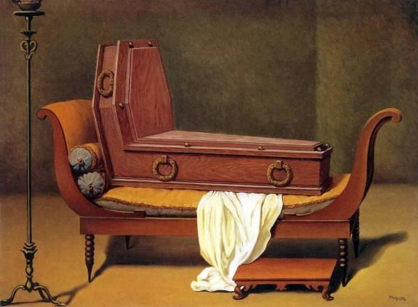 Perspective Mme Recamier de David (Перспектива - Мадам Рекамье Давида)
