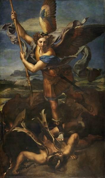 Архангел Михаил и сатана