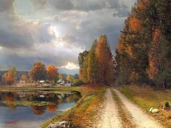 Дорога в октябрь.