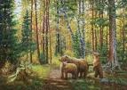 Хранители леса