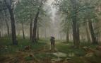 копия с картины И.И.Шишкина Дождь в дубовом лесу