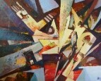 отражение абстрактного