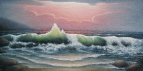 Изумрудная волна