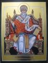 Св.Спиридон Тримуфийский