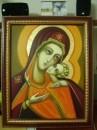 Богородиця милість