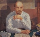 Портрет В.И.Ленина. 1934