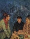 После боя. 1923