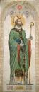 1842. Святой Роберт, епископ Вормский (210 х 92 см) (Париж, Лувр)