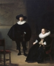 Господин и дама в чёрном