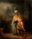 Давид и Ионафан