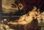 Венера и Купидон