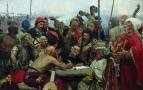 Запорожцы пишут письмо турецкому султану. 1889-1896