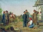 Сбор недоимок. 1868 Холст, масло. ГМИР,СПб