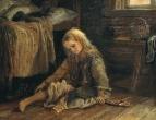 Девочка. 1877 Холст, масло. Рыбинск