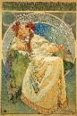 Принцесса Гиацинт 1911
