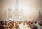 Славянский эпос. Отмена крепостного права на Руси 1914