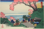 Гон-Тюнагон Масафуса (Gonchunagon Masafusa) (Оэ-но Масафуса) (1041-1111), и.о. ст. придворного совет
