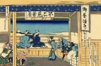 Ёсида в Токайдо
