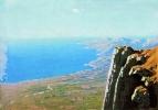 Берег моря со скалой. 1898-1908
