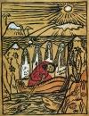 Девицы и мужчина в лодке