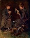 Молодые картёжники