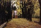 Осень. 1910-е