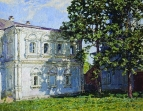 Дом бывшего Археологического общества на Берсеневке. 1923