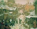 Медведчики (развлечение). Старая Москва. 1911