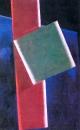 Композиция № 50 Движение проектированных и окрашенных плоскостей