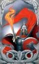 Огненный меч