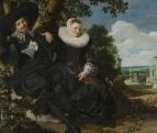 Портрет молодой пары