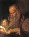 Святой Матфей