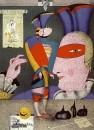 Иллюстрация к «Балаганчику» А.Блока. 1987.