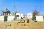 Развалины китайской кумирни. Ак-Кент. 1869-1870