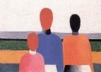 Три женские фигуры. Начало 1930-х