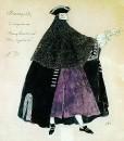 Баута. Неизвестный. Эскиз костюма к драме М.Ю. Лермонтова Маскарад. 1917